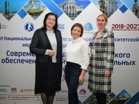KongressROSHUMZ_18-3-1