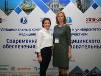 KongressROSHUMZ_18-4-1